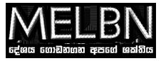 MELBOURNE | Best Quality TMT, QST and CTD Bars in Sri Lanka